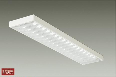 【最安値挑戦中!最大25倍】照明器具 大光電機(DAIKO) DBL-4470WW25(ランプ別梱包) ベースライト 直管LED FL40W直付タイプ 5000lm 昼白色