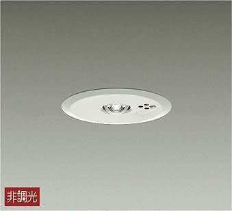 【最安値挑戦中!最大24倍】大光電機(DAIKO) DEG-40209WE 防災照明 非常灯 LED内蔵 非調光 昼白色 ホワイト 低天井・小空間(~3m) バッテリーモニター [∽]
