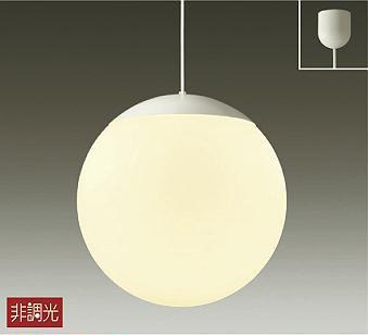 【最安値挑戦中!最大25倍】大光電機(DAIKO) DPN-38289Y ペンダント ランプ付 非調光 電球色 フランジタイプ ホワイト