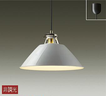 【最安値挑戦中!最大25倍】照明器具 大光電機(DAIKO) DPN-38508Y ペンダントライト LED (ランプ付き) ペールグレー 洋風大型 電球色 [∽]
