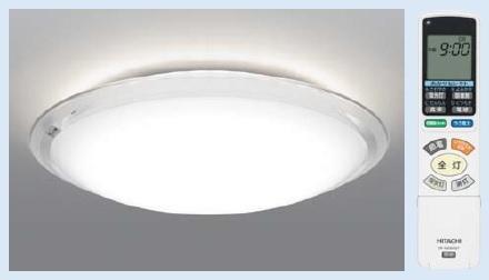 【最安値挑戦中!最大24倍】照明器具 日立 LEC-AHS1210EH LEDシーリング ひろびろ光 搭載タイプ ~12畳 [■]