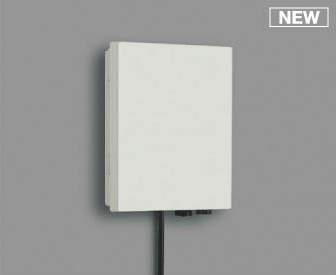 【最安値挑戦中!最大25倍】コイズミ照明 AE50713E 部材 タイマー付電源ボックス 90Wタイプ 防雨型 プラグ付 ホワイト