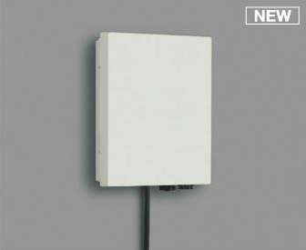 【最大44倍お買い物マラソン】コイズミ照明 AE50717E 部材 タイマー付電源ボックス 30Wタイプ 防雨型 プラグ付 ホワイト