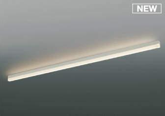 【最安値挑戦中!最大25倍】コイズミ照明 AH50557 シーリングライト LED一体型 調光 散光 直・壁・床取付 傾斜天井対応 1500mm