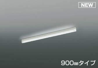 【最安値挑戦中!最大25倍】コイズミ照明 AH50564 シーリングライト LED一体型 調光 散光 直・壁・床取付 傾斜天井対応 900mm