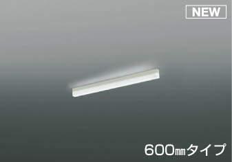 【最安値挑戦中!最大25倍】コイズミ照明 AH50569 シーリングライト LED一体型 調光 散光 直・壁・床取付 傾斜天井対応 600mm