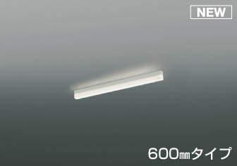 【最安値挑戦中!最大25倍】コイズミ照明 AH50571 シーリングライト LED一体型 調光 散光 直・壁・床取付 傾斜天井対応 600mm
