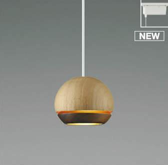 【最安値挑戦中!最大25倍】コイズミ照明 AP50286 ペンダントライト LED一体型 非調光 電球色 プラグタイプ ウォルナット