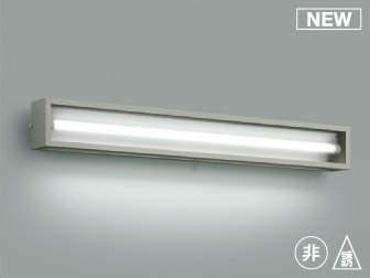 【最安値挑戦中!最大25倍】コイズミ照明 AR45858L1 非常用照明 LEDランプ交換可能型 非調光 昼白色 充電モニタ付 ライトグレー