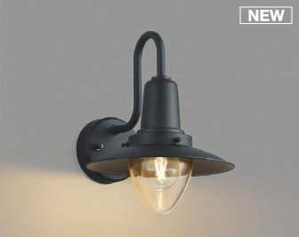 【最安値挑戦中!最大25倍】コイズミ照明 AU50362 アウトドアライト LEDランプ交換可能型 非調光 防雨型 化粧ネジ式 ブラック