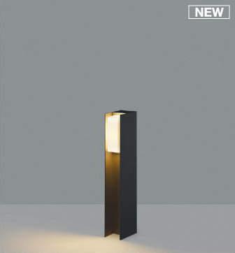 【最安値挑戦中!最大25倍】コイズミ照明 AU50437 アウトドアライト LED一体型 非調光 電球色 防雨型 拡散 400mm サテンブラック