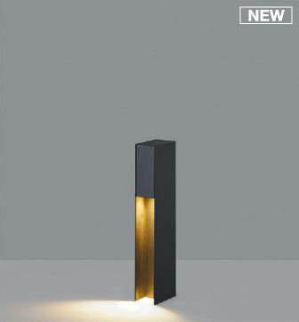 【最安値挑戦中!最大25倍】コイズミ照明 AU50441 アウトドアライト LED一体型 非調光 電球色 防雨型 遮光 下方照射 400mm サテンブラック
