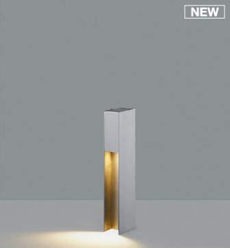 【最安値挑戦中!最大25倍】コイズミ照明 AU50442 アウトドアライト LED一体型 非調光 電球色 防雨型 遮光 下方照射 400mm サテンシルバー
