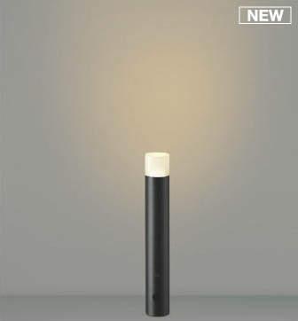 【最安値挑戦中!最大25倍】コイズミ照明 AU50588 アウトドアライト LEDランプ交換可能型 非調光 電球色 防雨型 拡散配光 400mm サテンブラック