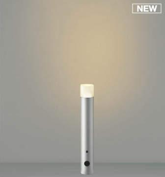 【最安値挑戦中!最大25倍】コイズミ照明 AU50589 アウトドアライト LEDランプ交換可能型 非調光 電球色 防雨型 拡散配光 400mm サテンシルバー