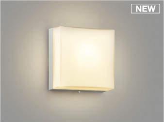 【最安値挑戦中!最大25倍】コイズミ照明 AU50739 アウトドアライト LED一体型 非調光 電球色 防雨型 化粧ネジ式 ホワイト