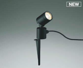 【最安値挑戦中!最大25倍】コイズミ照明 AU92260 アウトドアライト LED一体型 非調光 電球色 広角 防雨型 コネクタ付 ブラック