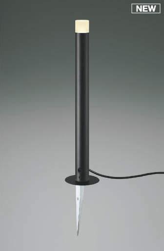 【最大44倍お買い物マラソン】コイズミ照明 AU92263 アウトドアライト LED一体型 非調光 電球色 防雨型 ねじ込式 コネクタ付 ブラック