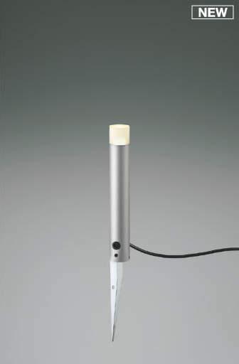 【最大44倍お買い物マラソン】コイズミ照明 AU92266 アウトドアライト LED一体型 非調光 電球色 防雨型 ねじ込式 コネクタ付 シルバーメタリック