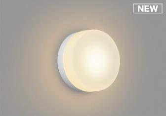 【最大44倍お買い物マラソン】コイズミ照明 AW50470 浴室灯 LEDランプ交換可能型 非調光 電球色 防雨・防湿型 ねじ込式 ホワイト