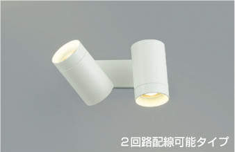 【最安値挑戦中!最大34倍】コイズミ照明 AB38296L 可動ブラケット Fine White 2回路配線可能 調光 LED一体型 電球色 拡散 白熱球100W相当×2灯相当 [(^^)]