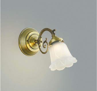 【最安値挑戦中!最大25倍】コイズミ照明 AB42091L 意匠ブラケット 白熱球60W相当 LED一体型 電球色 ガラス・しんちゅう古美色
