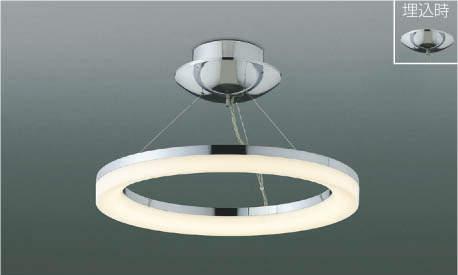 【最大44倍スーパーセール】コイズミ照明 AH42699L シャンデリア Modelish Ring 調光 リモコン付 LED一体型 電球色 ~8畳 埋込穴φ160