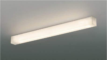 【最大44倍お買い物マラソン】コイズミ照明 AH46487L キッチンライト LED一体型 傾斜天井取付可能 直付・壁付取付可能型 温白色