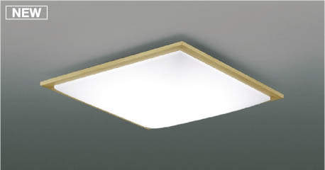【最安値挑戦中!最大25倍】コイズミ照明 AH48906L LEDシーリング LED一体型 Fit調色 調光調色 電球色+昼光色 リモコン付 ~12畳 ナチュラルウッド
