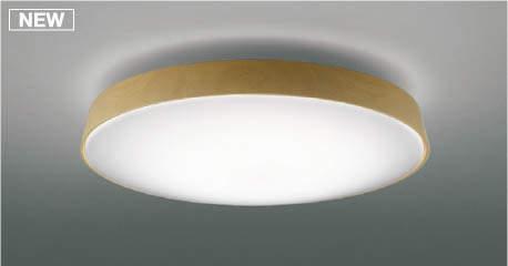 【最安値挑戦中!最大25倍】コイズミ照明 AH48976L LEDシーリング LED一体型 Fit調色 調光調色 電球色+昼光色 リモコン付 ~8畳 ナチュラル