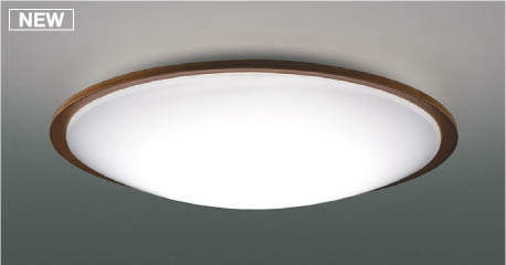 【最安値挑戦中!最大25倍】コイズミ照明 AH49326L LEDシーリング LED一体型 Fit調色 調光調色 電球色+昼光色 リモコン付 ~12畳 ウォームブラウン
