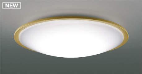 【最安値挑戦中!最大25倍】コイズミ照明 AH49329L LEDシーリング LED一体型 Fit調色 調光調色 電球色+昼光色 リモコン付 ~12畳 ナチュラルウッド