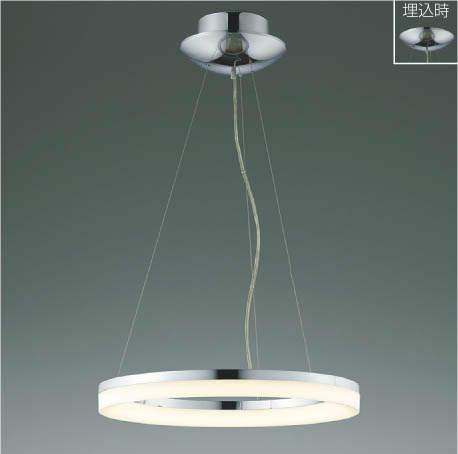 【最大44倍スーパーセール】コイズミ照明 AP42695L シャンデリア Modelish ring 調光 リモコン LED一体型 電球色 ~8畳