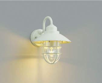 【最大44倍スーパーセール】コイズミ照明 AU38414L ポーチライト 壁 ブラケットライト 白熱球60W相当 LED付 電球色 防雨型 ホワイト