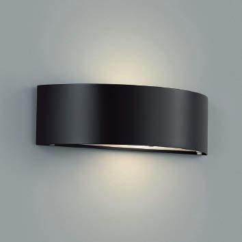 【最大44倍スーパーセール】コイズミ照明 AU38605L ポーチライト 玄関灯 表札灯 ブラケット 壁付・門柱取付 防雨 上下面照射 白熱球40W相当 LED付 電球色