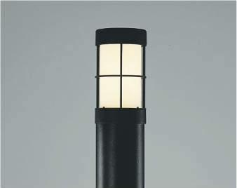 【最安値挑戦中!最大25倍】コイズミ照明 AU38613L ガーデンライト 門灯 庭園灯 灯具のみ(ポール別売) 白熱球60W相当 LED付 電球色