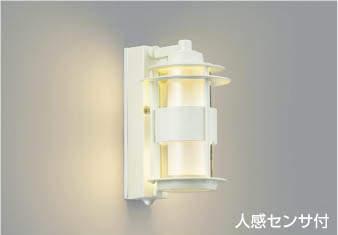 【最大44倍スーパーセール】コイズミ照明 AU40397L ポーチライト 壁 ブラケットライト マルチタイプ 白熱球40W相当 人感センサ付 LED一体型 電球色 防雨型