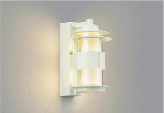【最大44倍スーパーセール】コイズミ照明 AU40398L ポーチライト 壁 ブラケットライト 調光 白熱球40W相当 LED一体型 電球色 防雨型 ウォームホワイト