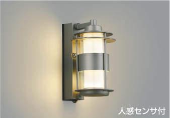 【最大44倍スーパーセール】コイズミ照明 AU40608L ポーチライト 壁 ブラケットライト マルチタイプ 白熱球40W相当 人感センサ付 LED一体型 電球色 防雨型