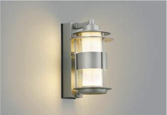 【最安値挑戦中!最大25倍】コイズミ照明 AU40609L ポーチライト 壁 ブラケットライト 調光 白熱球40W相当 LED一体型 電球色 防雨型 ウォームグレー