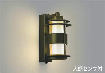 【最大44倍スーパーセール】コイズミ照明 AU40610L ポーチライト 壁 ブラケットライト マルチタイプ 白熱球40W相当 人感センサ付 LED一体型 電球色 防雨型