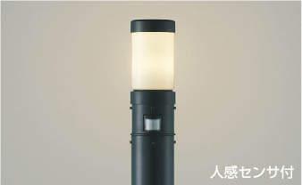【最安値挑戦中!最大25倍】コイズミ照明 AU41966L(別梱包2ヶ口) ガーデンライト ポール灯 人感センサ付ON-OFF 白熱球60W相当 LED一体型 電球色 防雨 黒