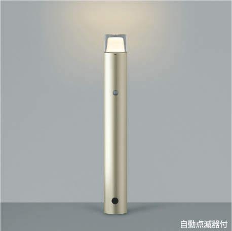 【最安値挑戦中!最大25倍】コイズミ照明 AU42259L(別梱包2ヶ口) ガーデンライト ポール灯 自動点滅器付 白熱球60W相当 LED一体型 電球色 シルバー 防雨型