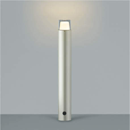 【最安値挑戦中!最大25倍】コイズミ照明 AU42262L(別梱包2ヶ口) ガーデンライト ポール灯 調光タイプ 白熱球60W相当 LED一体型 電球色 シルバー 防雨型