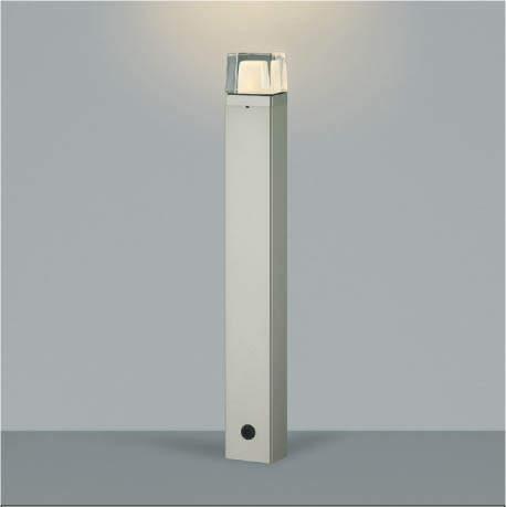 【最安値挑戦中!最大25倍】コイズミ照明 AU42271L(別梱包2ヶ口) ガーデンライト ポール灯 白熱球60W相当 LED一体型 電球色 ウォームシルバー 防雨型