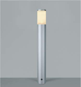 【最大44倍スーパーセール】コイズミ照明 AU42279L(別梱包2ヶ口) ガーデンライト ポール灯 調光タイプ 白熱球60W相当 LED一体型 電球色 シルバー 防雨型