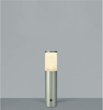 【最大44倍スーパーセール】コイズミ照明 AU42282L(別梱包2ヶ口) ガーデンライト ポール灯 調光タイプ 白熱球60W相当 LED一体型 電球色 シルバー 防雨型