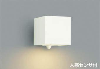 【最安値挑戦中!最大25倍】コイズミ照明 AU42365L ポーチライト 壁 ブラケットライト 人感センサ付マルチタイプ 下方照射 LED一体型 電球色 防雨型 ホワイト