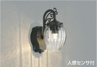 【最安値挑戦中!最大25倍】コイズミ照明 AU42398L ポーチライト ブラケットライト 壁 マルチタイプ 人感センサ付 LED一体型 電球色 白熱球60W相当 防雨型