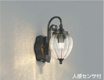 【最安値挑戦中!最大25倍】コイズミ照明 AU42430L ポーチライト ブラケット 人感センサ付マルチタイプ 白熱球60W相当 LED一体型 電球色 防雨型 アンティーク